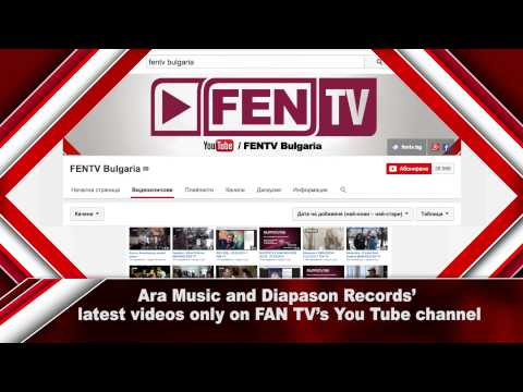Diapason Records and Ara Music latest videos only on FЕN TV's YouTube channel
