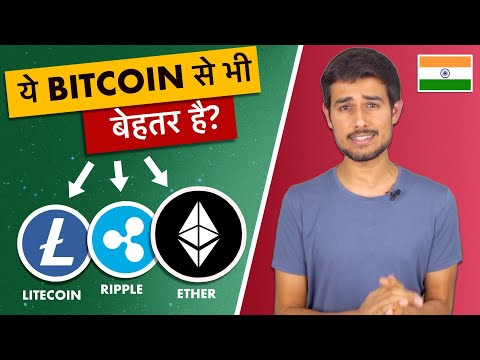 What are Bitcoin Alternatives? |Ethereum, Ripple, Litecoin Cryptocurrency Explained | Dhruv...