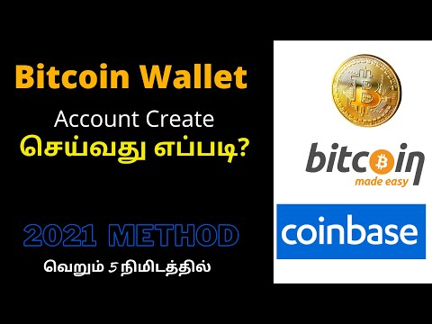 How to Create BTC Account in Tamil   BTC Wallet Address Create   Bitcoin Account Create   Tamil...