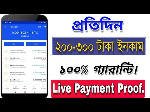 Free 28K BTC Live Payment Proof 2019 | Daily 200-300 Taka | CoinPayU New Btc Earning Site 2019.