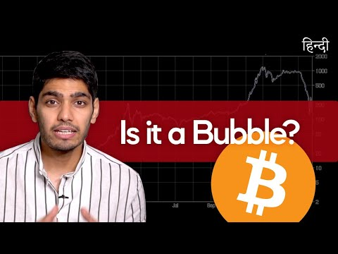 Bitcoin rose by ~300% in 2020. Is it a bubble?