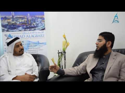What is Bitcoin, Crypto assets? Crypto Asset Halal or Haram? Crypto Asset Shariah Compliant