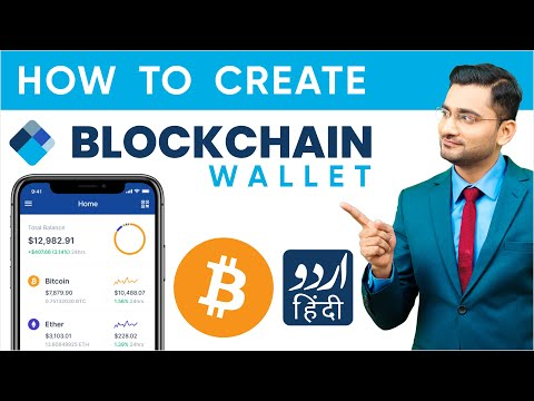How to Create Blockchain Account | How to Secure | Step By Step Urdu/Hindi 2020 Best Bitcoin...