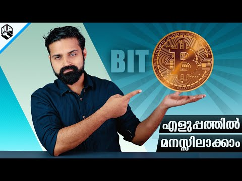 What is Bitcoin and Bitcoin Mining-Easy Explanation (Malayalam) | Mr Perfect Tech