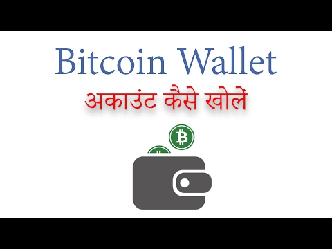 How To Create Bitcoin Wallet - Best Wallet For Indian Users