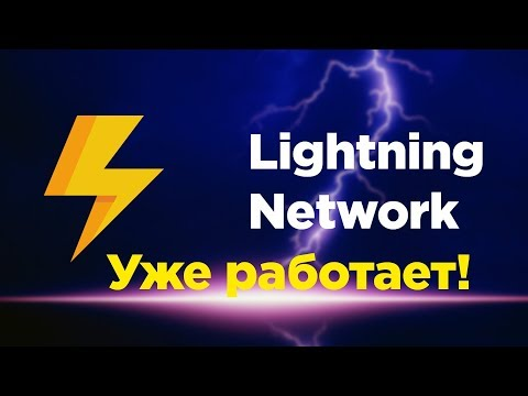 Lightning Network - Полная установка ноды | Bitcoin Core + Eclair